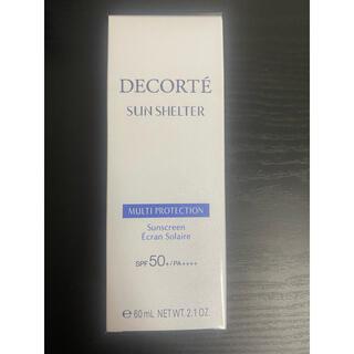 COSME DECORTE - コスメデコルテ サンシェルター  マルチ プロテクション 60g