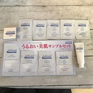 小林製薬 - ヒフミド11点サンプル