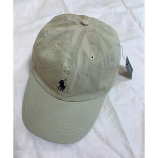 ラルフローレン(Ralph Lauren)のラルフローレン キャップ メンズ レディース 帽子 ベージュ(キャップ)