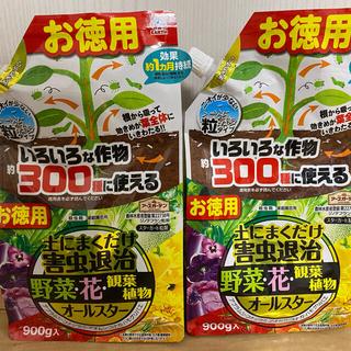 アースセイヤク(アース製薬)のアースガーデン 土にまくだけ害虫退治オールスター 900g アース製薬×2袋(その他)