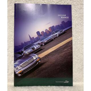 ジャガー(Jaguar)のジャガー カタログ(カタログ/マニュアル)