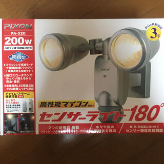 センサーライト ムサシ PIXON 探知角度180度 PA-520(蛍光灯/電球)
