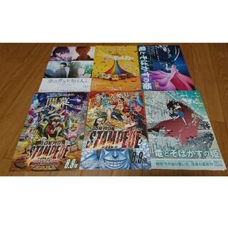 映画フライヤー・アニメ系20枚セット(印刷物)