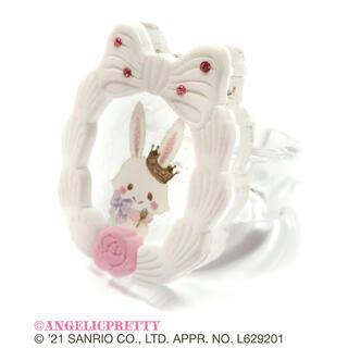 アンジェリックプリティー(Angelic Pretty)のWish me mell Whip Cream Princess (メル)(リング(指輪))