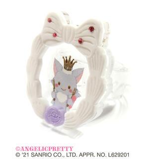 アンジェリックプリティー(Angelic Pretty)のWish me mell Whip Cream Princessリング チーコ(リング(指輪))
