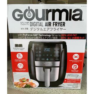 コストコ(コストコ)のコストコ大人気 GOURMIA デジタルエアフライヤー(調理機器)