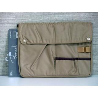 コクヨ(コクヨ)のコクヨ バックインバッグ 新品 ビズラック B5のベージュ(ポーチ)