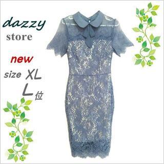 デイジーストア(dazzy store)の新品タグ付き【デイジーストア】ブルー襟付きレースタイトドレス*ワンピース*L位 (ひざ丈ワンピース)