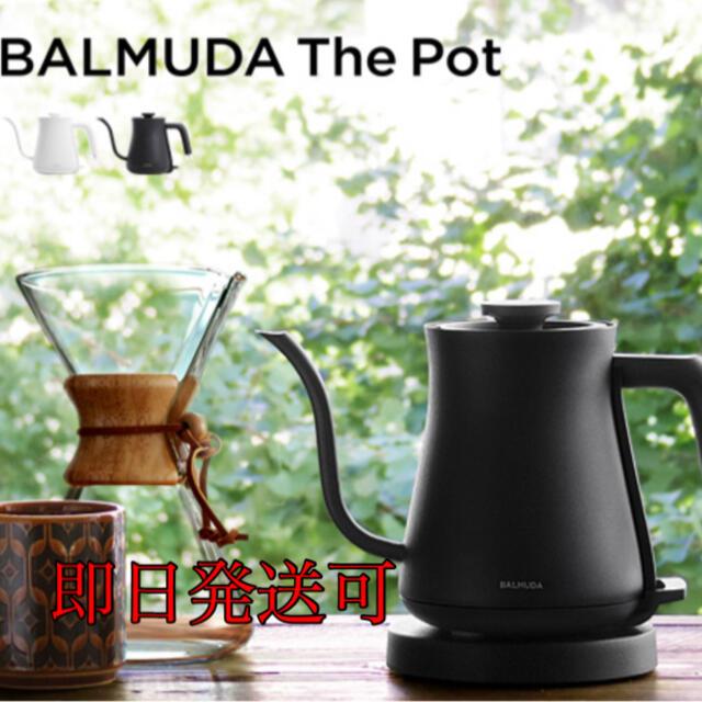 BALMUDA(バルミューダ)の【新品未使用】バルミューダ BALMUDA The Pot  K02A-BK  スマホ/家電/カメラの生活家電(電気ケトル)の商品写真