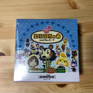 ニンテンドースイッチ(Nintendo Switch)のどうぶつの森 amiiboカード 第3弾 1BOX シュリンク付き(Box/デッキ/パック)
