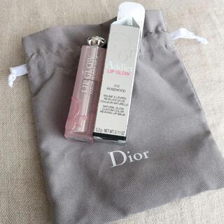 Dior - リップケア