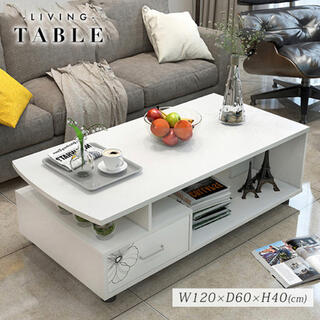 テーブル センターテーブル ローテーブル インテリア 北欧 リビングテーブル(ローテーブル)