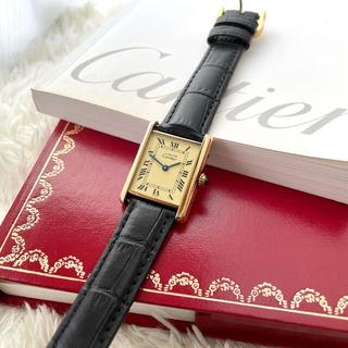 Cartier - 美品⭐️カルティエ Cartier マストタンク クォーツ 腕時計