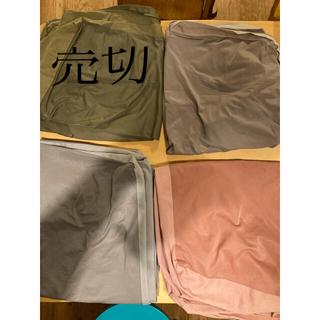 ムジルシリョウヒン(MUJI (無印良品))の無印良品 体にフィットするソファ カバー  3色 単品価格(ビーズソファ/クッションソファ)
