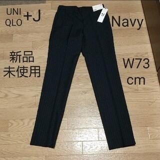 UNIQLO - UNIQLO +J ウールブレンドパンツ Navy ウエスト73cm