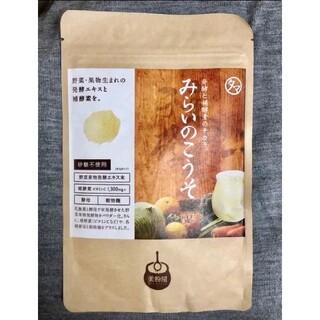 【新品未開封】タマチャン ショップ みらいのこうそ 100g 1袋 酵素ドリンク(その他)