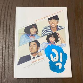 韓国ドラマ 韓国盤OST コン・ユ「ビッグ~愛は奇跡(ミラクル)~」帯付き(テレビドラマサントラ)