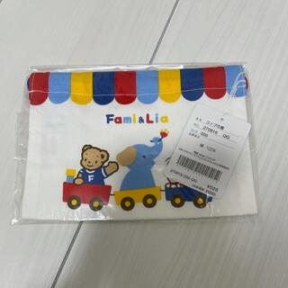 familiar - ファミリア  コップ巾着 小物入れ 新品