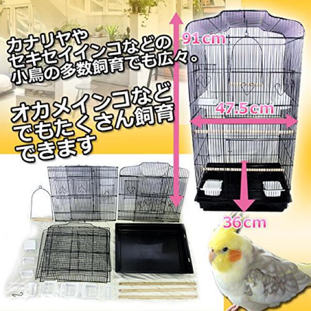 鳥かご バードケージ 鳥小屋 大型 複数飼い セキセイ オカメインコ 文鳥 白 その他のペット用品(鳥)の商品写真