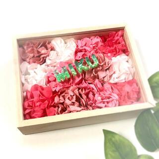 【贈り物に】ペパナプフラワー フラワーボックス 名入れ ピンク プレゼント(ドライフラワー)