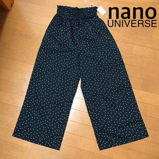 ナノユニバース(nano・universe)の新品 nano・universe ドット ワイドパンツ (カジュアルパンツ)