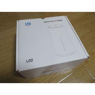 ファーウェイ(HUAWEI)の✅ UQ Speed Wi-Fi HOME L02 ホームルーター(PC周辺機器)