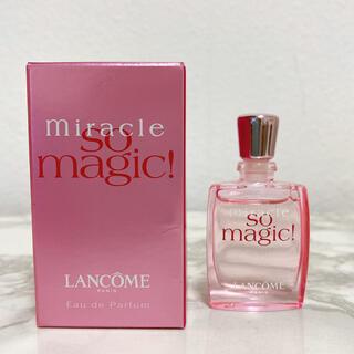 LANCOME - 美品 ミラク ソーマジック miracle ミニ香水 5ml オーデパルファム
