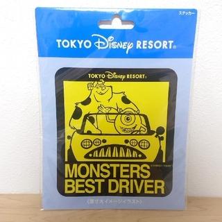 ディズニー(Disney)のディズニー 限定 車 シール ステッカー モンスターズインク マイク サリー(車外アクセサリ)