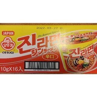 コストコ(コストコ)のコストコ ジンラーメン辛口 8個(麺類)