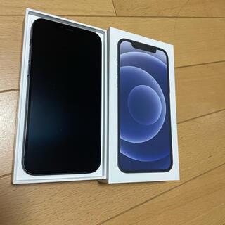 iPhone - iPhone12   128GB SIMフリー(夏休み企画)