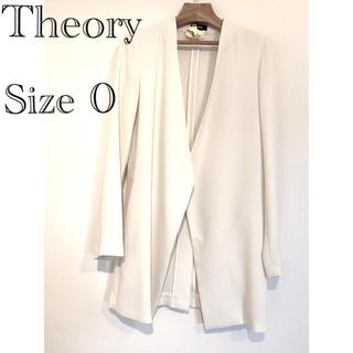 セオリー(theory)のセオリー 白 ホワイト ジャケット ノーカラー【クリーニング済み】(ノーカラージャケット)