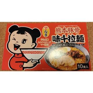 コストコ(コストコ)のコストコ 熊本豚骨 味千ラーメン 5食分(麺類)