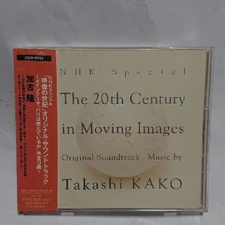 NHKスペシャル「映像の世紀」オリジナル・サウンドトラック(テレビドラマサントラ)