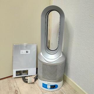 ダイソン(Dyson)のダイソンPure Hot + Cool Link HP03WS(空気清浄器)