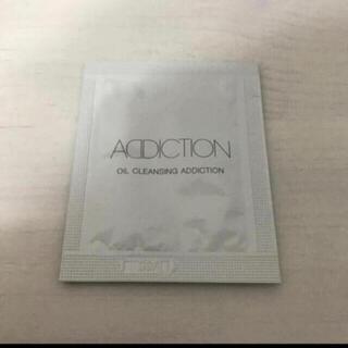 アディクション(ADDICTION)のADDICTION  クレンジングサンプル(サンプル/トライアルキット)