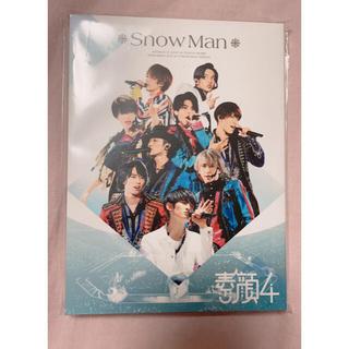 Johnny's - SnowMan 素顔4 限定品
