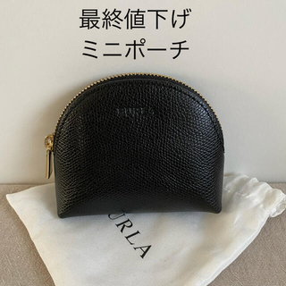 フルラ(Furla)の最終値下げ❗️ 【未使用】フルラ★ミニポーチ★ブラック(ポーチ)