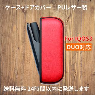 アイカツ(アイカツ!)の赤い アイコス3 ケース DUO iqos3 ケース DUO   保護カバー(タバコグッズ)