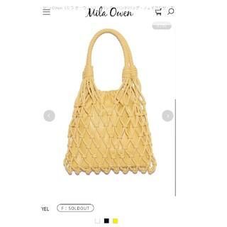 ミラオーウェン(Mila Owen)の専用 新品未使用 完売品 ミラオーウェン フェイクレザーネットバッグ フィッシュ(ハンドバッグ)