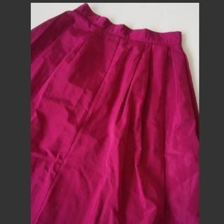 グレイル(GRL)のグレイル タックフレアスカート(ひざ丈スカート)