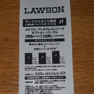 ローソン サンプルタバコ 引換券(その他)