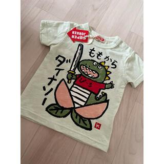 しまむら - Tシャツ 90