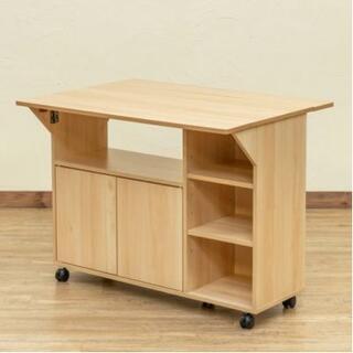 (斬新なデザイン)バタフライカウンターテーブル90幅 ナチュラル(その他)