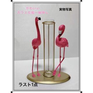 花瓶 フラミンゴ フラワースタンド 部屋飾り 花器 ガラス花瓶一輪挿し(花瓶)