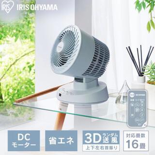 アイリスオーヤマ - DCモーター サーキュレーター 扇風機 送風機 おしゃれ 3D 首振り