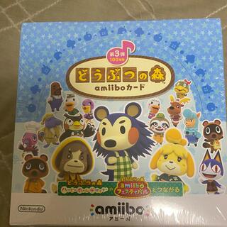 ニンテンドースイッチ(Nintendo Switch)のどうぶつの森 amiiboカード 第3弾 box 未開封(Box/デッキ/パック)