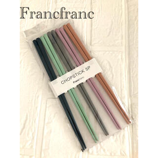 フランフラン(Francfranc)のFrancfranc フランフラン カトラリー マルチ(カトラリー/箸)