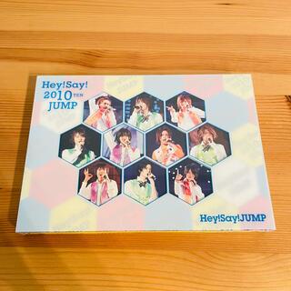 ヘイセイジャンプ(Hey! Say! JUMP)のHey!Say!JUMP/Hey!Say!2010 TEN JUMP〈2枚組〉(アイドル)