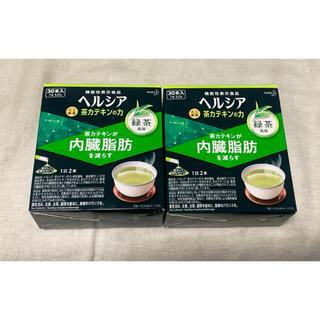 ヘルシア 茶カテキンの力  緑茶風味 二個セットダイエット