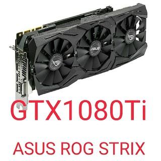 ASUS - ASUS ROG-STRIX-GTX1080TI-O11G-GAMING